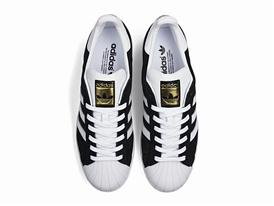 adidas Originals Superstar - East River Rivalry Pack 26