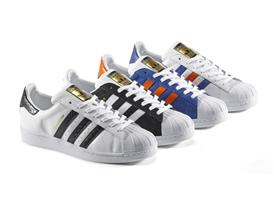 adidas Originals Superstar - East River Rivalry Pack 57
