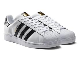 adidas Originals Superstar East River Rivarly (1)