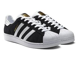 adidas Originals Superstar East River Rivarly (4)