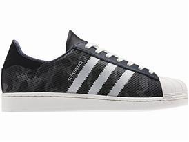 adidas Originals Superstar Camo Pack 6