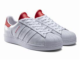 adidas Originals Superstar Camo Pack 11