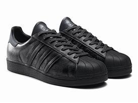adidas Originals Superstar Camo Pack 14