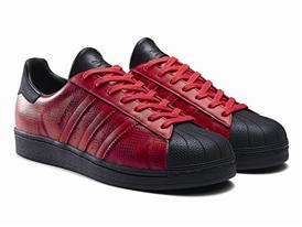 adidas Originals Superstar Camo Pack 16