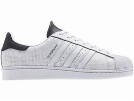 adidas Originals Superstar Camo Pack 17