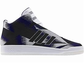 adidas Originals Veritas Mid GÇô Graphic Weave Pack_B34534_1
