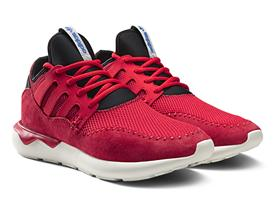 adidas Originals Tubular MOC Runner Hawaii Camo Pack_B25789_2