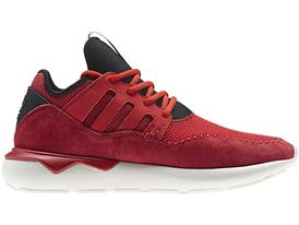 adidas Originals Tubular MOC Runner Hawaii Camo Pack_B25789_1