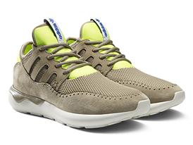 adidas Originals Tubular MOC Runner Hawaii Camo Pack_B25788_2
