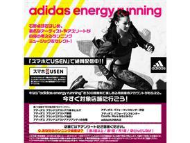 BOOST TOKYO NIGHT 16