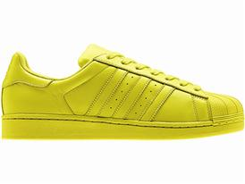 Superstar Supercolor 7