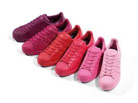 adidas Originals: Superstar Supercolor Pack 9