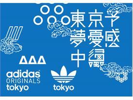adidas originals Flagship Store Tokyo 02