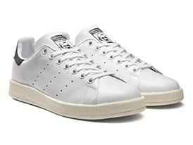 adidas Originals – Stan Smith Women's 'Wrapped Animal' 1