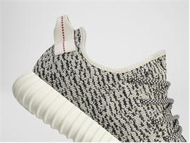 adidas Originals YEEZY BOOST 350 by Kanye West  (8)