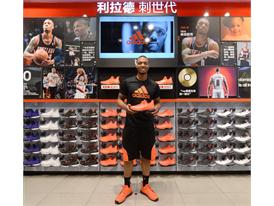 adidas Damian Lillard Take on Summer Tour in Shanghai, China 6