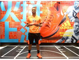 adidas Damian Lillard Take on Summer Tour in Shanghai Day 2, 1