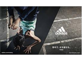 WOMEN'S YOGA/FITNESS TOP