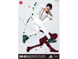 「DP.01」 TOP