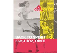 adidas Back To School