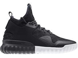 adidas Originals – Tubular X Primeknit Snake_B25591 (1)