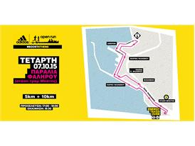 adidas Open Run Faliro - Digital Map