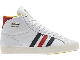 adidas Originals by The Fourness FW15 S82626 (2)