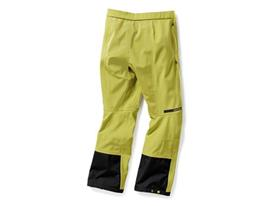 02 terrex TechRock Winter Pants