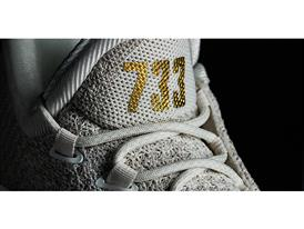 BHM Crazylight Boost 2.5 Detail 1 Horizontal
