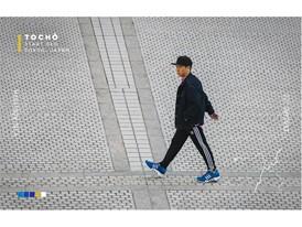 adidas EQTMarathon Tokyo Hero SingleImage 03