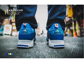adidas EQTMarathon Tokyo Hero SingleImage 04