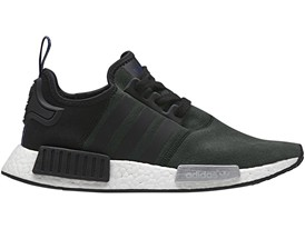NMD_R1 Details Pack (1)