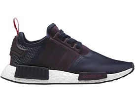 NMD_R1 Military Shades Pack (1)