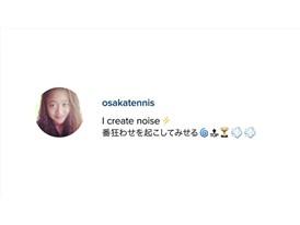 「I'm Here to Create」 Osaka Naomi 05