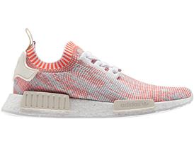 adidas Originals NMD Camo Pack 5