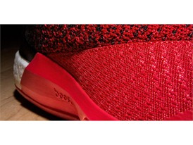 Crazylight Boost 2.5 Harden Away Detail Horizontal (B39253)