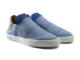 adidas Originals_Pharrell Williams (1)