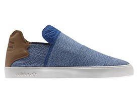 adidas Originals_Pharrell Williams (35)