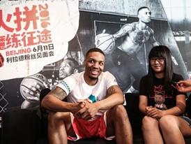 adidas Damian Lillard TOS, Beijing 16