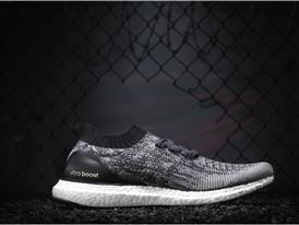 UltraBOOST Uncaged 21