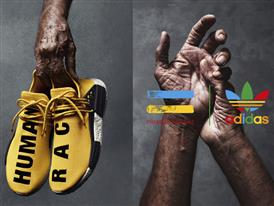 adidas Originals = Pharrell Williams Hu NMD  (1)