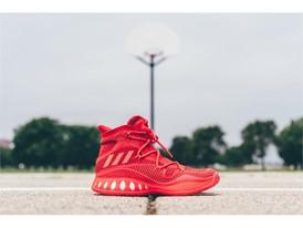 adidas Crazy Explosive Solar Red AQ7218 23