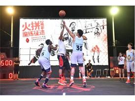 adidas Derrick Rose Take On Summer Tour China 15