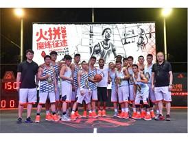 adidas Derrick Rose Take On Summer Tour China 14
