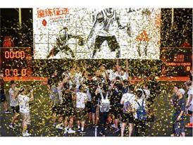 adidas Derrick Rose Take On Summer Tour China 9