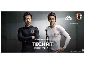 """adiads TECHFIT×Japan national football team"" TOP"