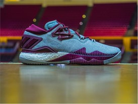 adidas Crazylight 2016 ASU 4