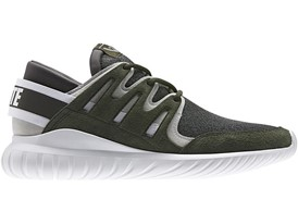 ADIDAS ORIGINALS BY WHITE MOUNTAINEERING (7)