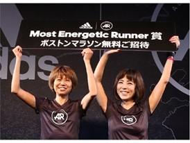 """adidas Runners of Tokyo"" 08"