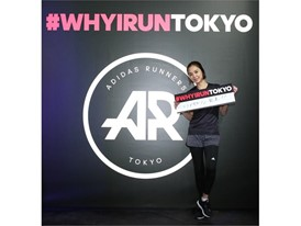 """adidas Runners of Tokyo"" 14"